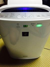 家庭用空気清浄機 分解クリーニング 鹿児島市 ヒューマンライズ