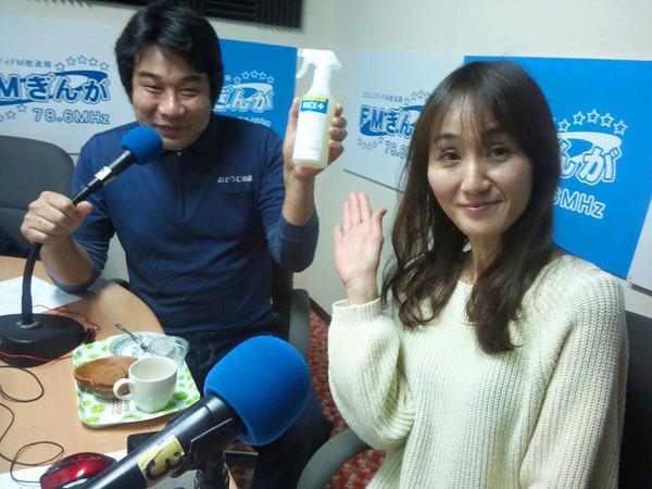 鹿児島ラジオ FMぎんが 「MUSECA♪STYLE」 出演時 ヒューマンライズ 2016年1月