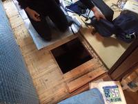 戸建まるごとクリーニングとゴミ処分サービス 鹿児島市 無料シロアリ被害状況確認と見積もり ヒューマンライズ