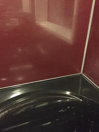 ヒューマンライズの浴室リペアコーティング 鹿児島市 作業後⑤