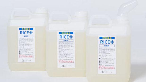 RICE PLUS ライスプラス PEボトル 2000ml 3本セット ヒューマンライズ